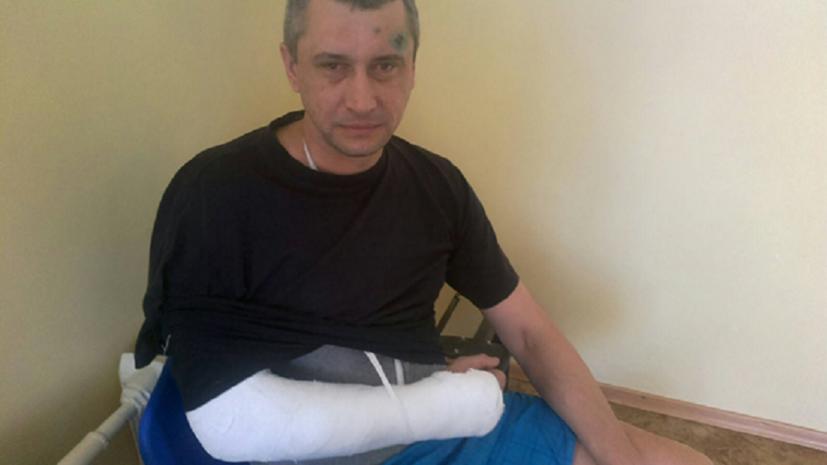 Спасатель Юрий Даниленков был ранен, помогая другим