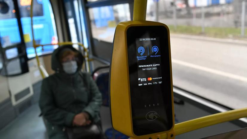 Минтранс опубликовал рекомендации по работе общественного транспорта