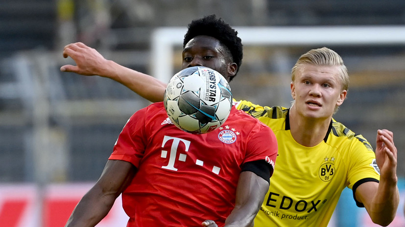 «Бавария» обыграла дортмундскую «Боруссию» в центральном матче 28-го тура Бундеслиги