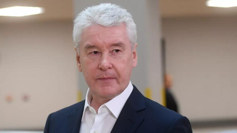 Собянин: пауза в работе большинства предприятий Москвы скоро окончится