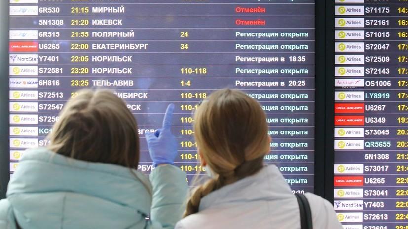 Росавиация отметила готовность авиакомпаний к возобновлению перевозок