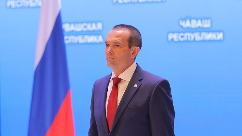 Экс-глава Чувашии Игнатьев подал в суд из-за указа Путина об увольнении