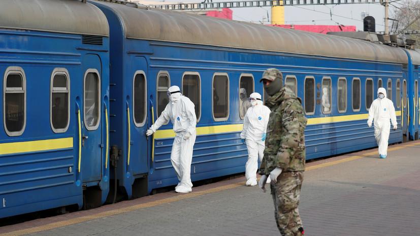 На Украине с 1 июня частично восстанавливается железнодорожное сообщение
