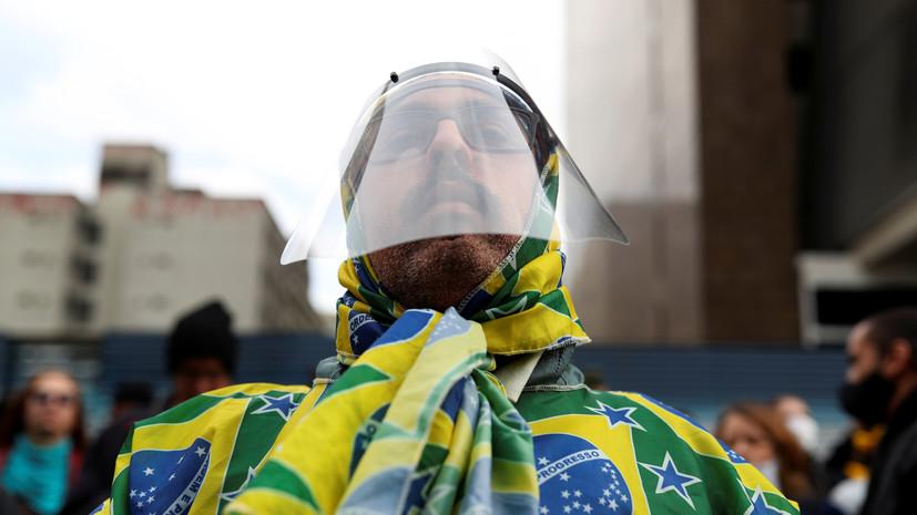 Число случаев инфицирования COVID-19 в Бразилии превысило 390 тысяч