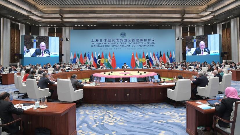 Источник сообщил о переносе даты саммита ШОС