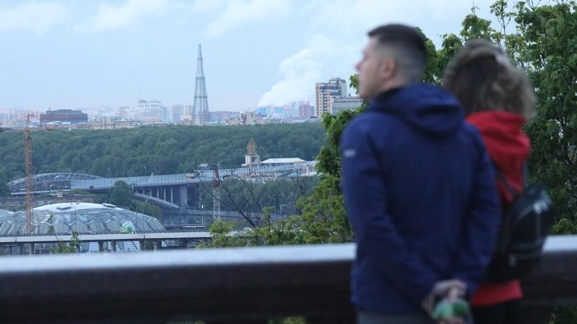 В Москве 27 мая ожидается до +19 °С