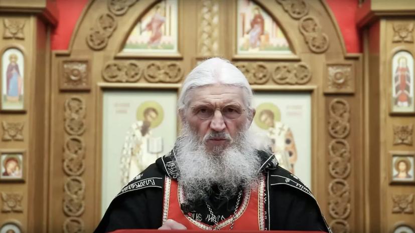 На Урале критиковавшего самоизоляцию священника запретили в служении