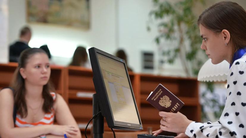 Абитуриенты смогут подать документы на поступление в вузы с 20 июня