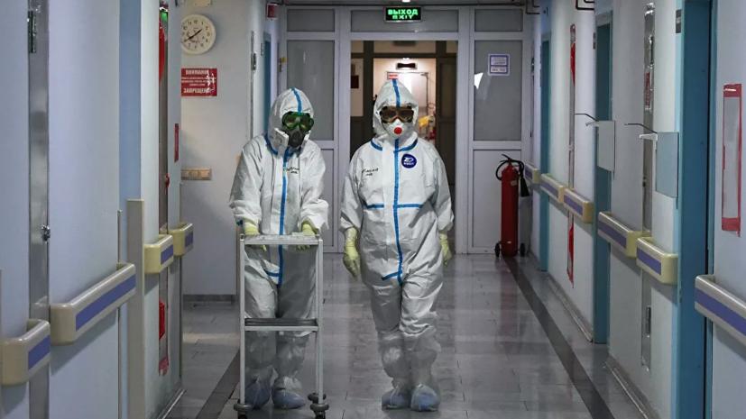 В России за сутки выявили 8338 заразившихся коронавирусом