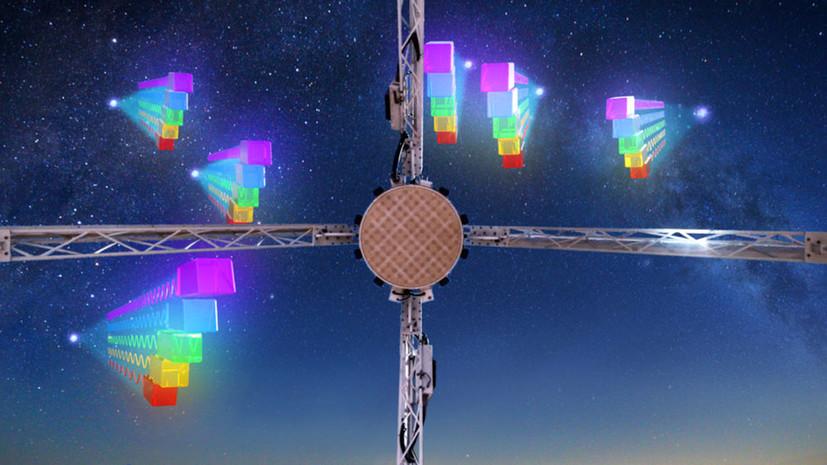 Тайна пропавшей материи: учёные обнаружили недостающее вещество Вселенной