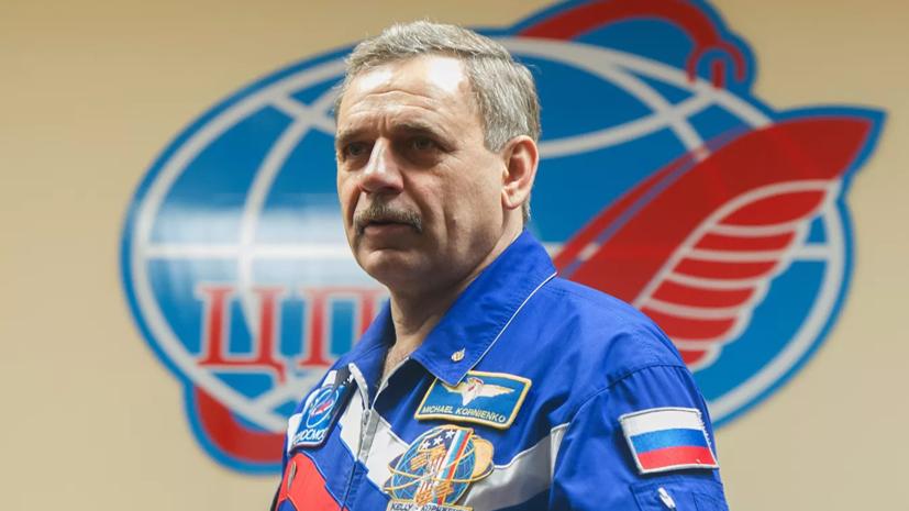 Герой России Корниенко прокомментировал подготовку NASA к испытательному старту Crew Dragon