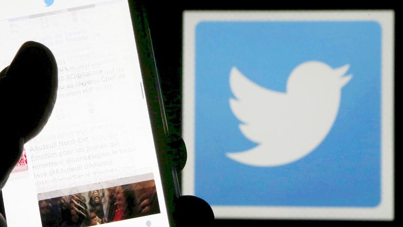 Метка для президента: почему Дональд Трамп обвиняет Twitter в попытках вмешаться в выборы