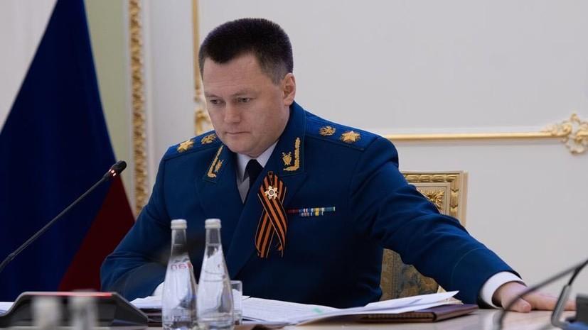Краснов провёл совещание по вопросам организации работы прокурорского надзора в СФО и ДФО