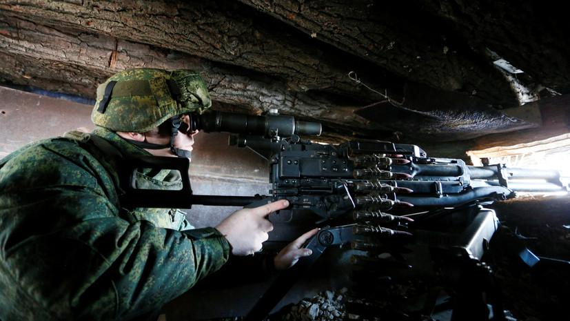 Грызлов заявил о срыве Киевом работы контактной группы по Донбассу
