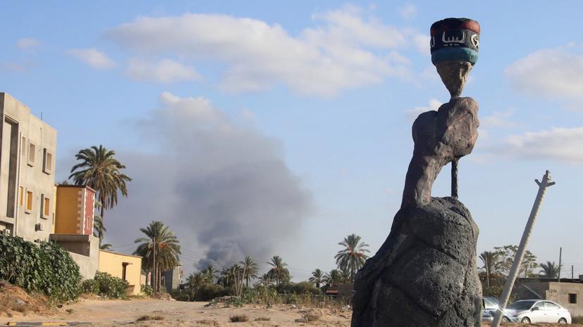 В ООН осудили поставку вооружения конфликтующим сторонам в Ливии