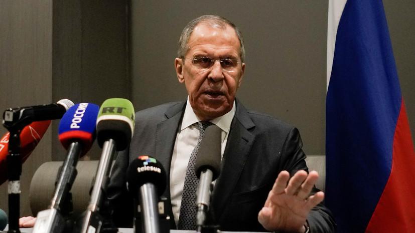 Лавров рассказал о запрете обращения за помощью к России