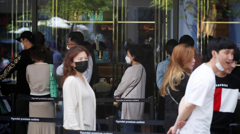 В Южной Корее выявили 79 новых случаев инфицирования коронавирусом