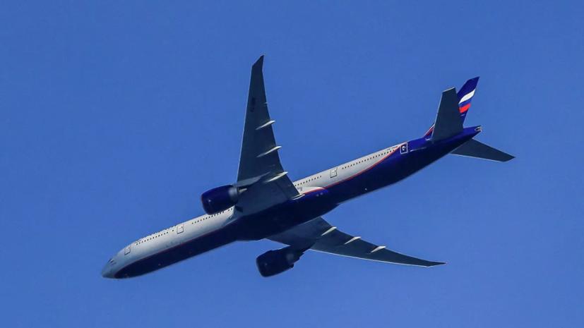 Самолёт с россиянами на борту вылетел из Ташкента в Ростов-на-Дону