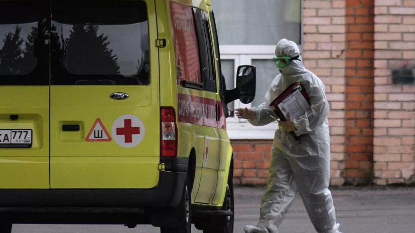 Общее число вылечившихся от коронавируса в России превысило 150 тысяч