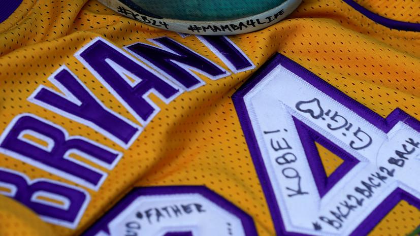 Церемония включения Брайанта в Зал славы НБА перенесена на 2021 год