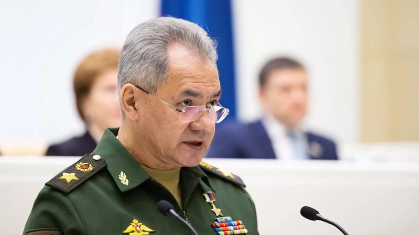 Шойгу рассказал о подготовке к форуму «Армия — 2020»