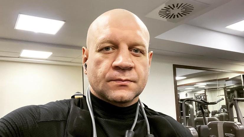 Исмаилов заявил, что Александр Емельяненко не меняется