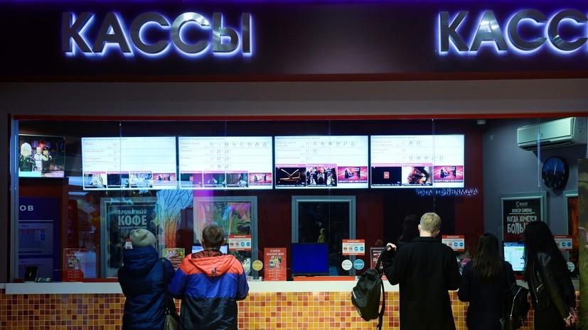 Меры для досуга: какие рекомендации подготовил Роспотребнадзор для кинотеатров, фитнес-клубов и детских лагерей