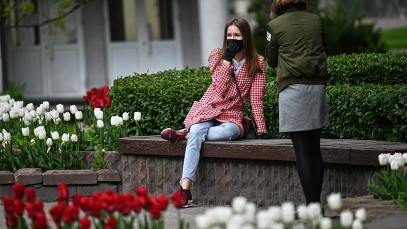 Расписание прогулок москвичей опубликуют на mos.ru 29 мая