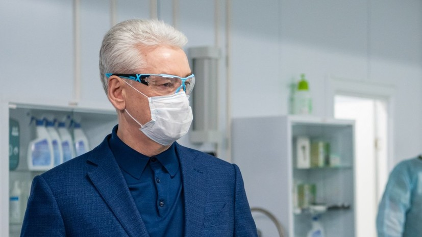 Собянин: самый страшный сценарий по коронавирусу миновал