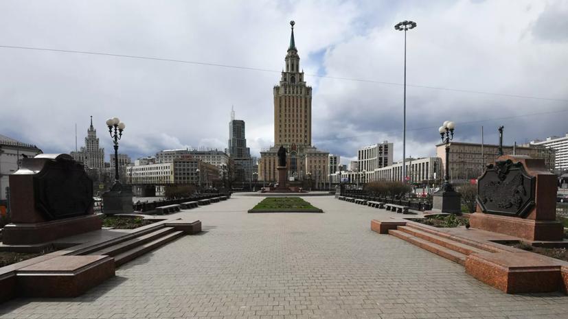 Власти Москвы оценили ситуацию с мерами поддержки бизнеса в условиях пандемии