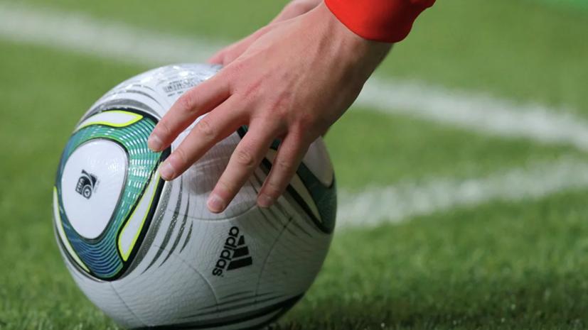Министр спорта Италии назвал дату возобновления Серии А