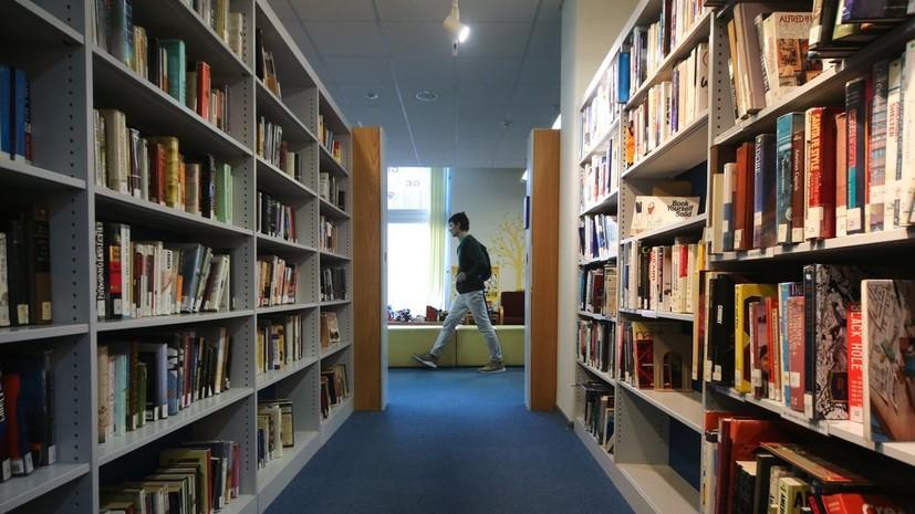 В Подмосковье возобновили работу химчистки и библиотеки