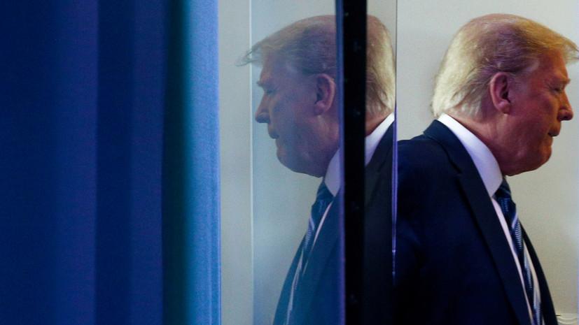 Трамп назвал условие для удаления своего аккаунта в Twitter