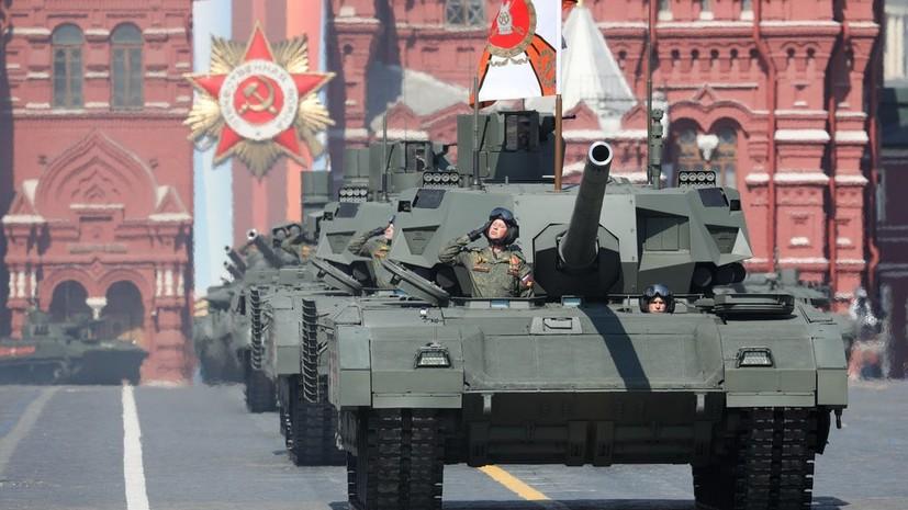 Минобороны России начало подготовку к параду Победы