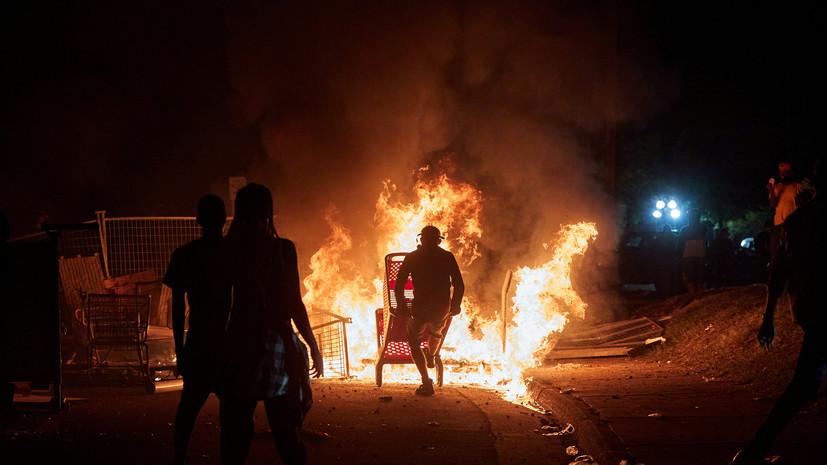 Прокурор Миннесоты призвала протестующих прекратить беспорядки