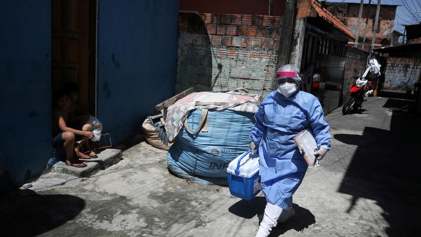 За сутки в Бразилии более 1000 человек скончались от коронавируса