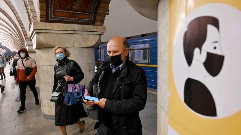 На Украине за сутки выявлено 429 новых случаев коронавируса
