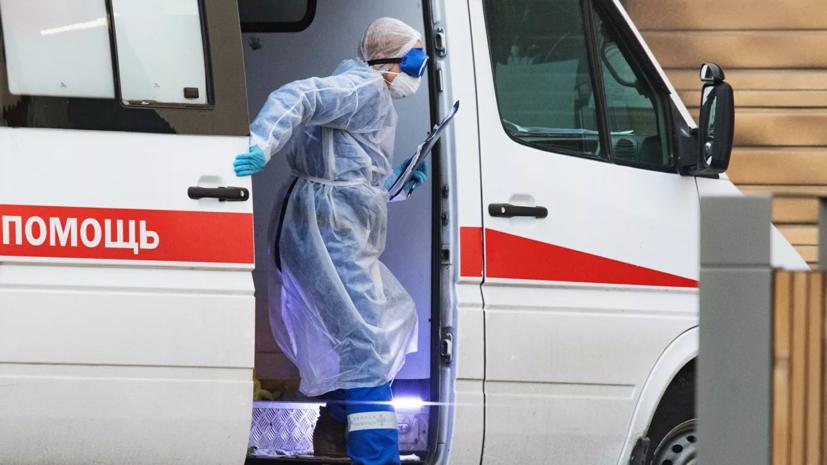 В России за сутки выявили 8572 случая заражения коронавирусом