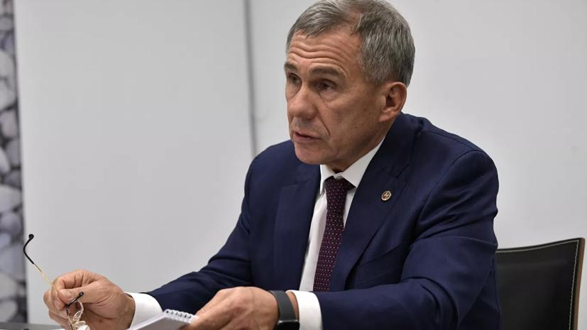 Минниханов решил выдвинуть свою кандидатуру на выборах в Татарстане