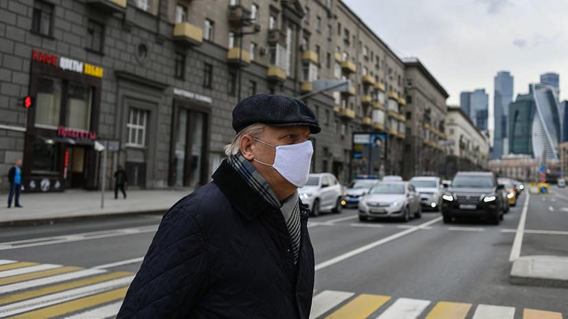 Власти Москвы назвали условие для ослабления ограничений