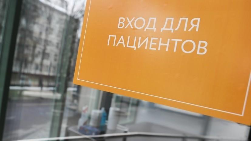 В Москве пять стационаров вернутся к плановому приёму больных