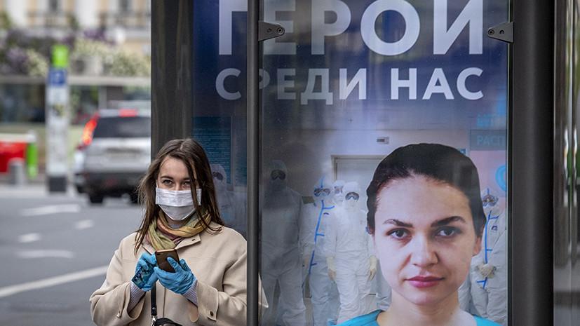 Минимизировать распространение коронавируса: в Москве с 1 июня будут разрешены прогулки по графику