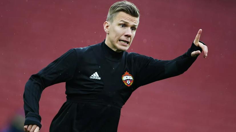 Вернблум признался, что был напуган, когда переходил в ЦСКА