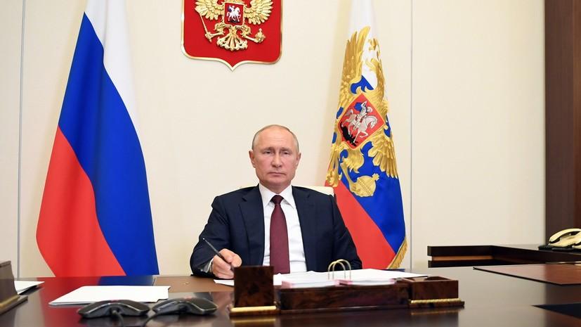 «Объявлено нерабочим днём»: Путин подписал указ о проведении парада Победы 24 июня