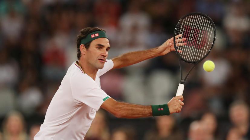Федерер возглавил рейтинг самых высокооплачиваемых спортсменов года