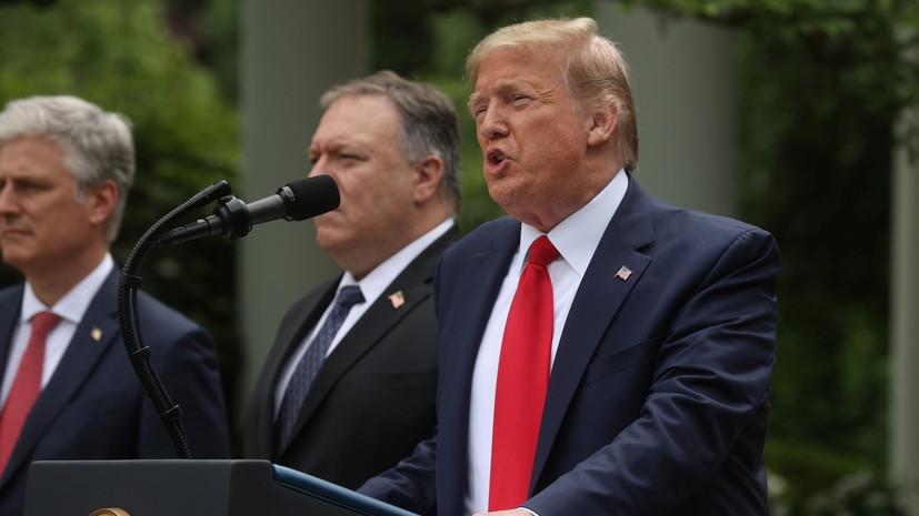 Трамп объявил о разрыве отношений США с ВОЗ
