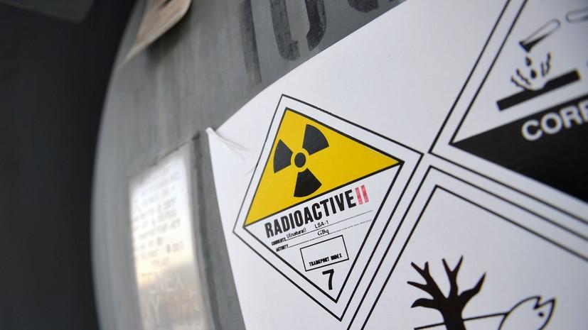 Россия и США договорились о перерабатываемых в России ядерных материалах