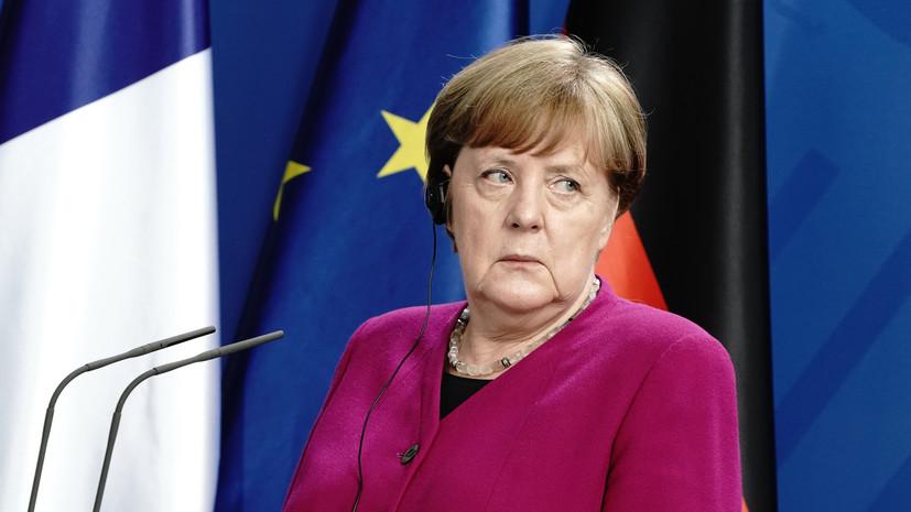 СМИ: Меркель пока не согласна очно участвовать в саммите G7 в Вашингтоне