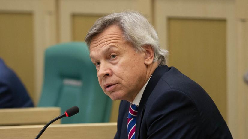 Пушков оценил слова Кравчука о способе «остановить Россию»