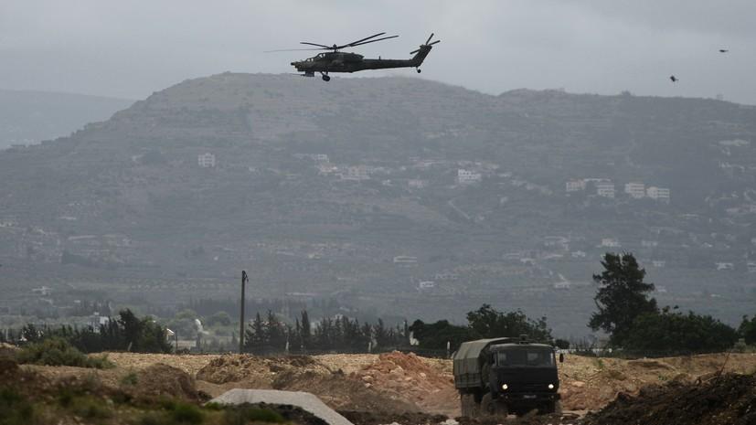 Российские вертолёты сопроводили колонну гражданских машин в САР